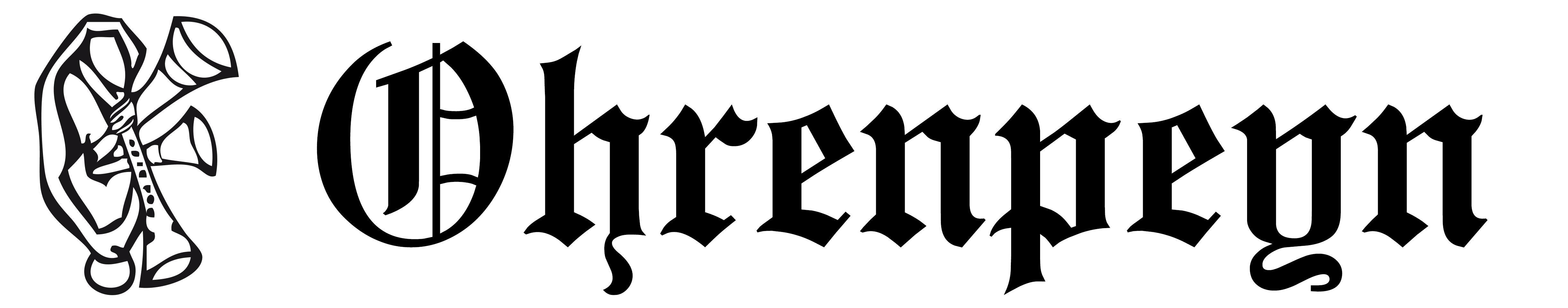 Ohrenpeyn